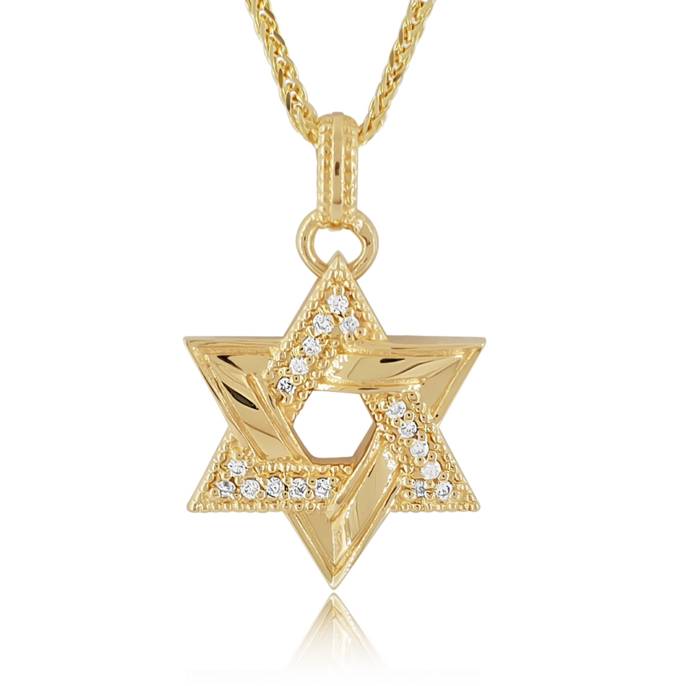 14K Yellow Gold 0.08ctw Star of David Diamond Pendant