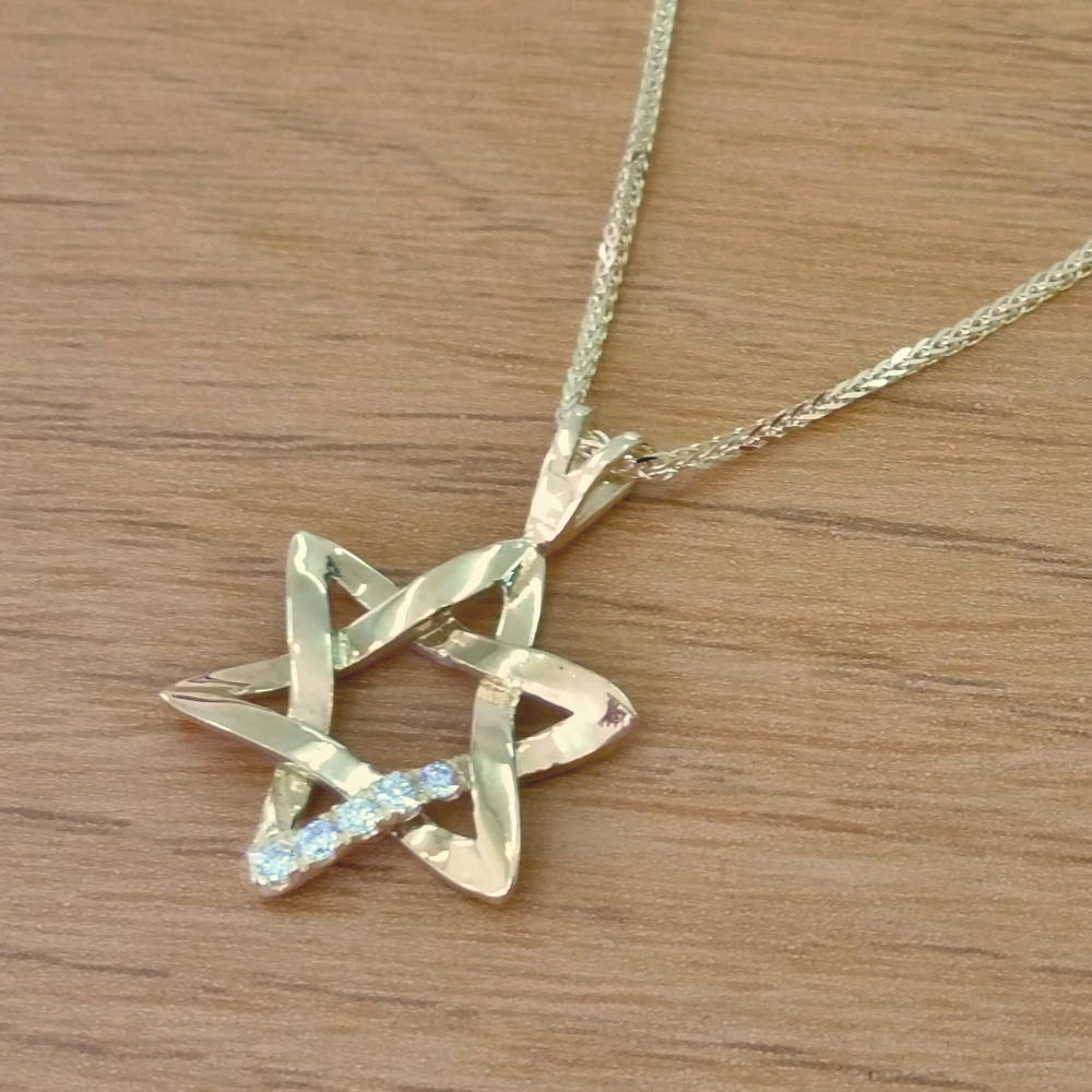 14K Gold 0.07ct Star of David Diamond Pendant