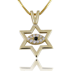 14K Gold 0.06ctw Star of David Diamond Pendant