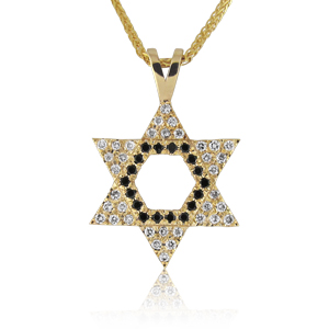 14K Gold 0.27ctw Star of David Diamond Pendant