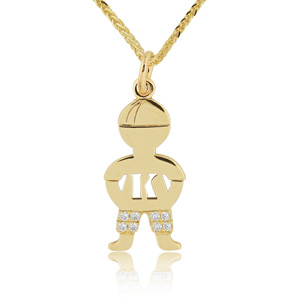 14K Gold 0.05ctw Diamond Baby Boy Name Pendant