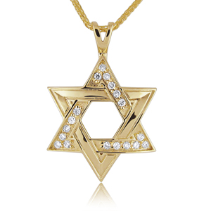 14K Yellow Gold 0.18ctw Star of David Diamond Pendant