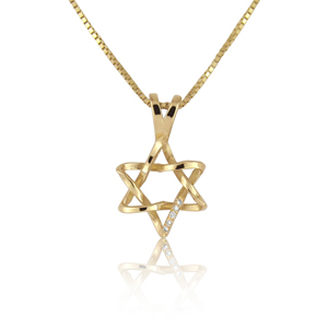 14K Gold Tiny Star of David Diamond Pendant
