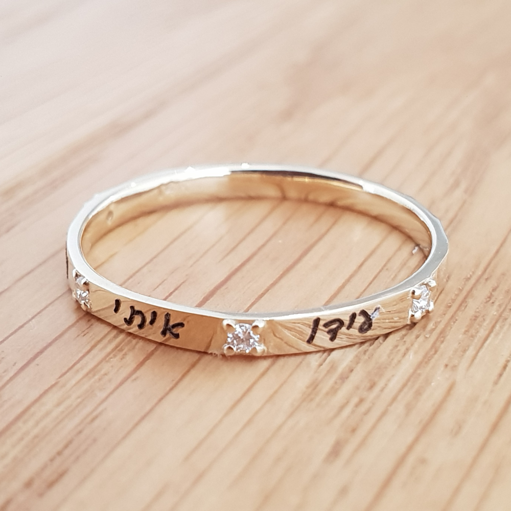 Personalized Three Name Ring